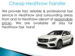 cheap heathrow transfer