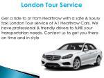 london tour service