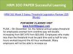hrm 300 paper successful learning 26