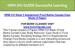 hrm 310 guide successful learning 14