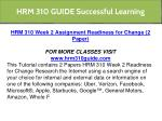 hrm 310 guide successful learning 19