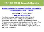 hrm 310 guide successful learning 8