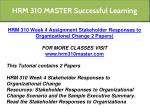 hrm 310 master successful learning 8