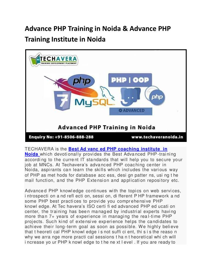 advance php training in noida advance n.