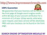 http www improvesearchresults com 1
