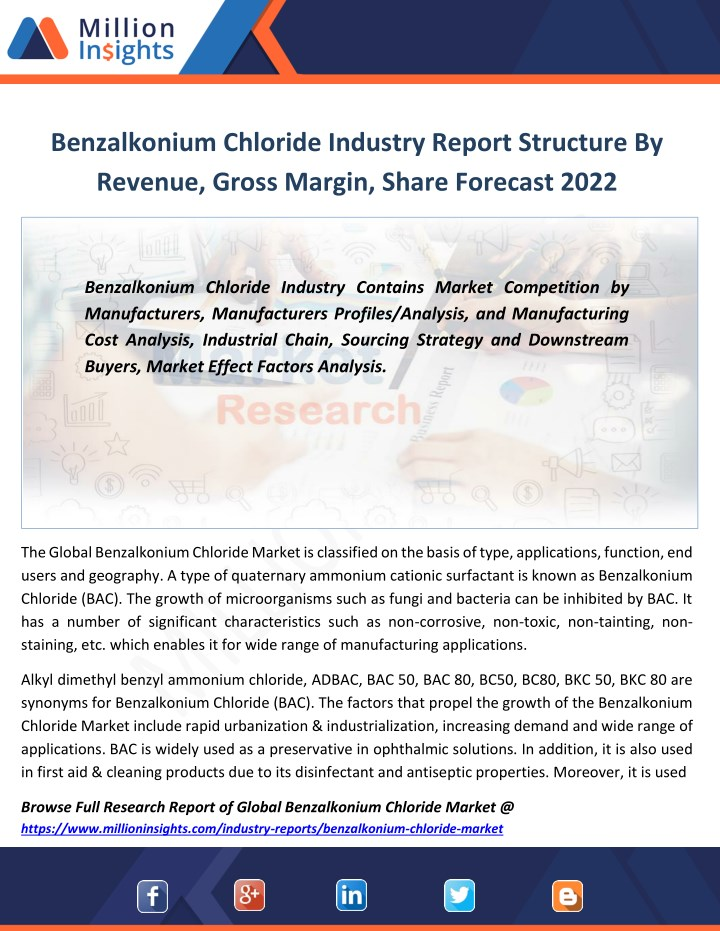 benzalkonium chloride industry report structure n.