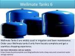 wellmate tanks 6