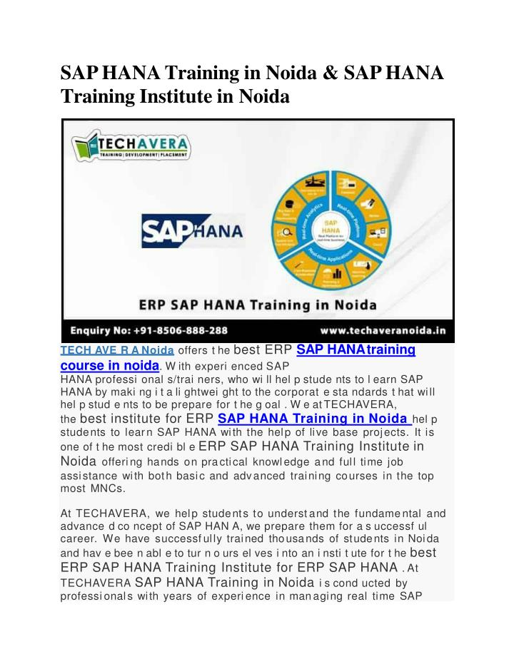 sap hana training in noida sap hana training institute in noida n.