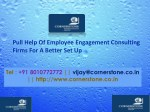 pull help of employee engagement consulting firms