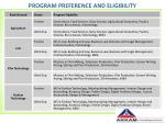 program preference and eligibility 4