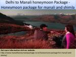 delhi to manali honeymoon package honeymoon package for manali and shimla