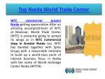 top noida world trade center 2