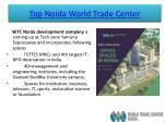 top noida world trade center 3
