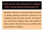 quick service best restaurant in udaipur http www bawarchirestaurant in 1