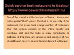 quick service best restaurant in udaipur http www bawarchirestaurant in 3