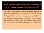 quick service best restaurant in udaipur http www bawarchirestaurant in 4