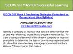 iscom 361 master successful learning 5