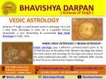 bhavishya darpan 2