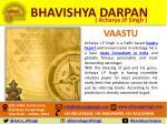 bhavishya darpan 3