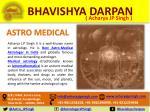 bhavishya darpan 4