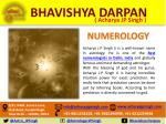 bhavishya darpan 5