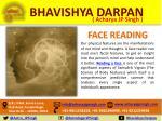 bhavishya darpan 7