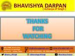 bhavishya darpan 9