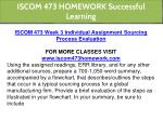 iscom 473 homework successful learning 8