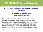 ist 723 study successful learning 5