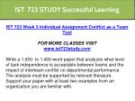 ist 723 study successful learning