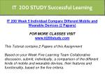 it 200 study successful learning 17