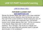 law 531 mart successful learning 21