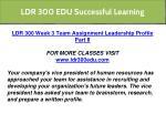 ldr 300 edu successful learning 13