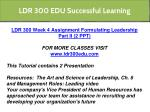 ldr 300 edu successful learning 14