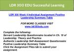 ldr 300 edu successful learning 16