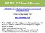 ldr 300 help successful learning 4