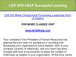 ldr 300 help successful learning 5