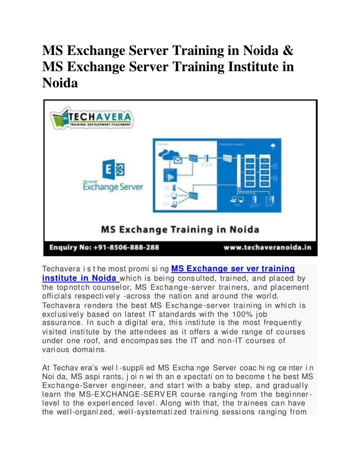 ms exchange server training in noida ms exchange server training institute in noida n.