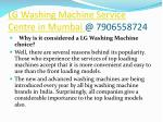lg washing machine service centre in mumbai @ 7906558724