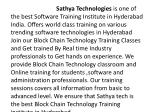 sathya technologies is one of the best software