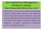 best leading event management company in udaipur http www behindthescene co in 1