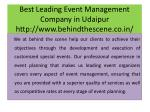 best leading event management company in udaipur http www behindthescene co in 5