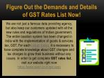 figure out the demands and details of gst rates