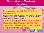 breast cancer treatment hospitals