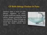 cp bath fittings dealers in pune