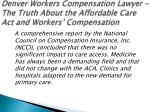denver workers compensation lawyer the truth about the affordable care act and workers compensation 3