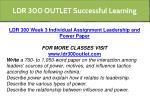 ldr 300 outlet successful learning 12