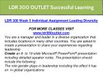 ldr 300 outlet successful learning 21