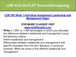 ldr 300 outlet successful learning 4