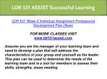 ldr 531 assist successful learning 16